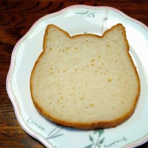 ねこねこ食パン!
