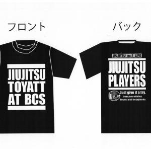 【オリジナルグッズのお知らせ】2021年版Tシャツ&ドライTシャツ作成いたします! 練馬区生涯学習団体・TOYATT柔術練習会『TOYATT柔術大泉学園BASE』