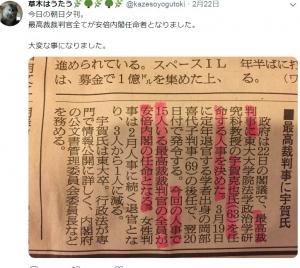 WTO敗訴 日本、韓国に禁輸撤廃再要請 あれ?あの国には言わないの? そもそも政府は科学的実証を放棄していた 原発問題を振り返る