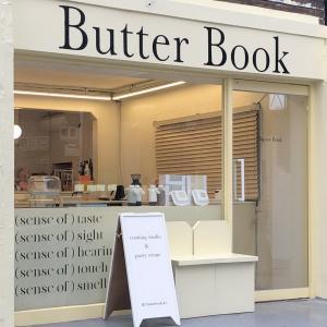 【梨泰院】Butter Book