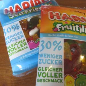 甘さ控えめのお菓子や食品ロスを減らそう!といったパッケージ表示