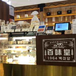 まるでハイジの白パン!韓国発オーガニックミルクの《百味堂 ペクミダン》
