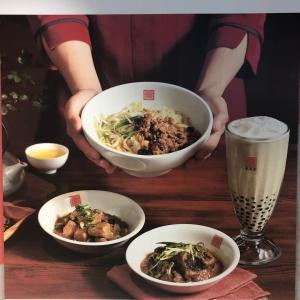 タピオカミルクティ発祥の《春水堂》で期間限定ミルクティ&魯肉飯