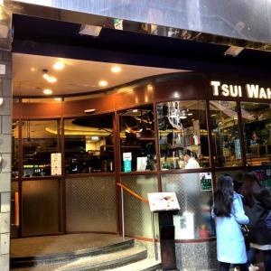 香港のファミレス《翠華餐廳》と言えば脆嘩奶油豬