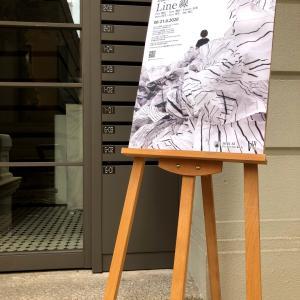 香港で活躍する日本人アーティストの個展「LINE 線」