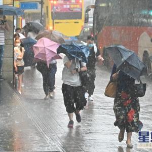 なるほど!雨の日にジプロック