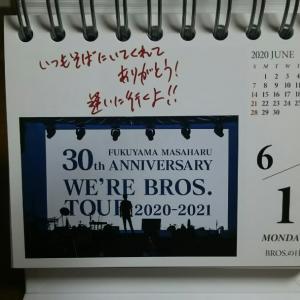BROS.の日