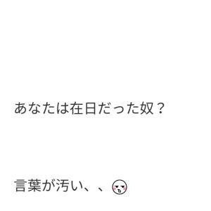 コメントどうぞ(๑♡ᴗ♡๑)