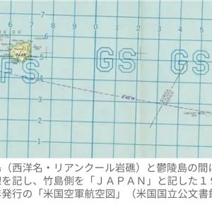日本領土じゃの巻〘独島軍人の1日〙