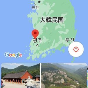 消えた在韓日本人(毎年赤ちゃんを産む日本嫁)