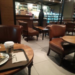 アラブのスタバで朝食を♡