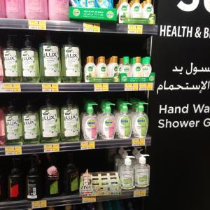 アラブの除菌グッツ。
