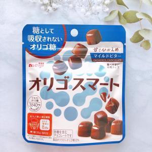 身体に優しいチョコレート オリゴスマート