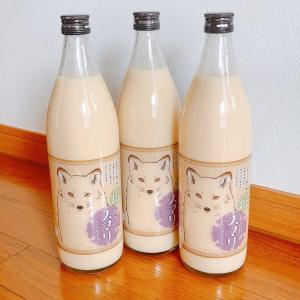 特別栽培米でつくった甘酒