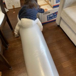 【転勤妻】引っ越しの荷物梱包サービスを使った結果