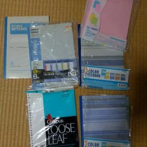 【日に一捨】未使用のノート複数冊