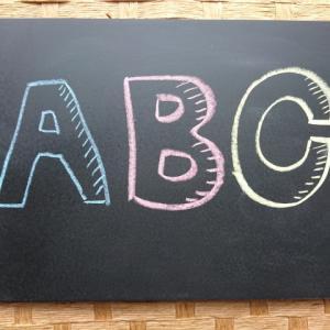 【子ども英語】4歳が夢中!「フォニックスを楽しく学べるおすすめサイト」2つ(完全無料)