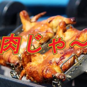おいしい? エアライフルで獲った兵庫県産ヌートリアを食べた結果