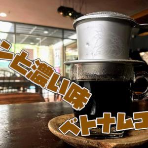 おいしいベトナムコーヒーでくつろぐキャンプっていいんでないかい