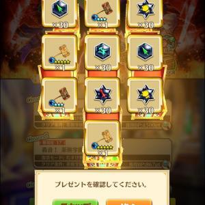 星21「超絶!茶熊学園七不思議ロボ」〜合体!喝采!巨大ロボ!〜:白猫プロジェクト