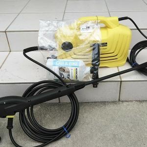 ケルヒャー高圧洗浄機をリサイクルショップで購入!6ヶ月保証も付いていたので安心です。