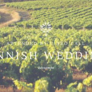 フィンランドの結婚式にLINEビデオ電話で参加!