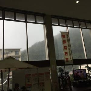 台風17号!!