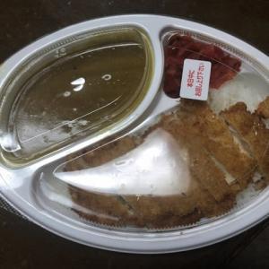 令和元年八月十九日(月)とある日の夕食――サン・カレー(Sun・Curry、廣島市中區堀川町)でとんかつカレー(750圓税込+容器代30圓)を家族の分も持歸り(追記)