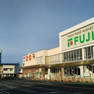 冬晴れの栄町港~新町