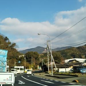 冬晴れの吉田町法華津峠