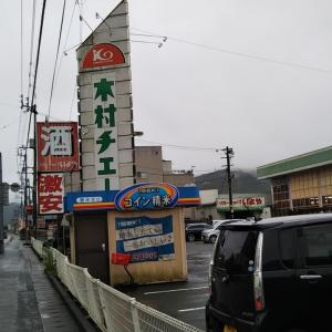 梅雨前線通過の宇和町下松葉