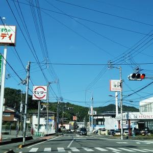 7月1日梅雨晴れの宮下橋~三島橋