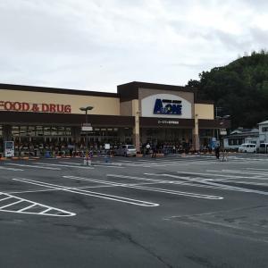 7月9日のエースワン北宇和島店オープン