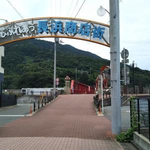 梅雨明け間近の長浜大橋~新長浜大橋