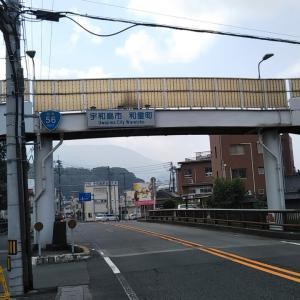 残暑の和霊大橋~恵美須町2丁目