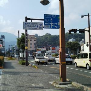 残暑の栄町港交差点~中央町