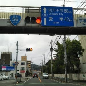曇り空の番城小学校前~番城橋