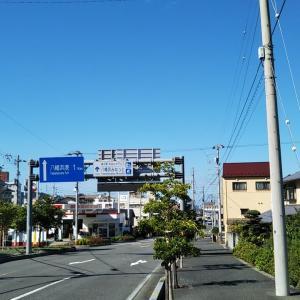 秋晴れの八幡浜市大平~名坂隧道前