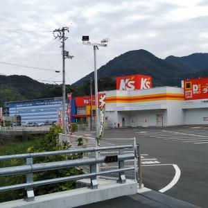 秋の彼岸の申生田~大師前