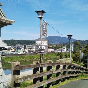 秋分の日の内子町知清橋~フジ内子店