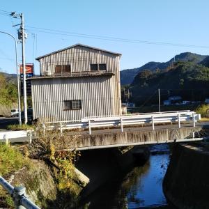 秋晴れの高串琴の川橋~真珠会館前