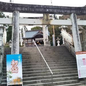 曇り空の宇和津彦神社で初詣