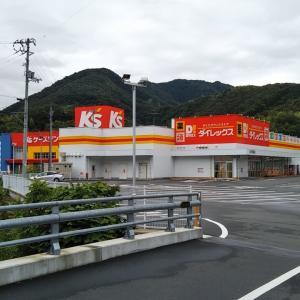7月1日の申生田周辺