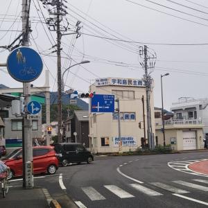 7月10日の恵美須町と恵美須神社