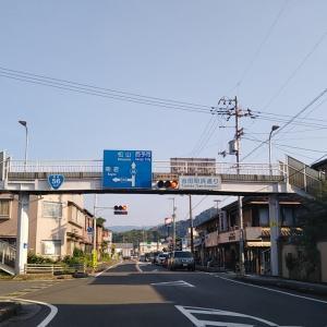 夏の野村町大野ヶ原へドライブ