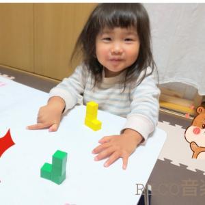 2歳児 ブロック模倣ができたー!