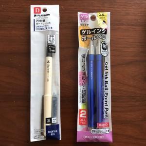 プラチナ万年筆さんのペンたち
