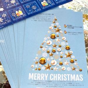 お待たせいたしました!クリスマスセールのお知らせです♪12月1日より始まります①