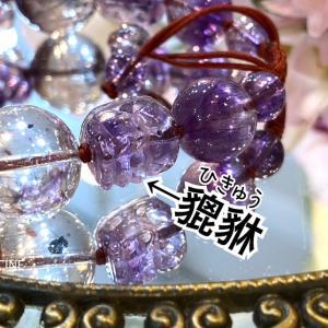紫色の天然石をテラコッタ色の紐で編んで可愛いパワーストーンブレスを作りました♪2本目も素敵です②
