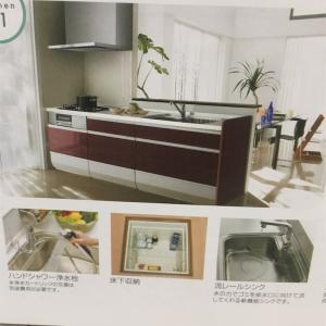 タマホーム 大安心の家仕様決め!キッチン・トイレ・洗面台・お風呂 内装編